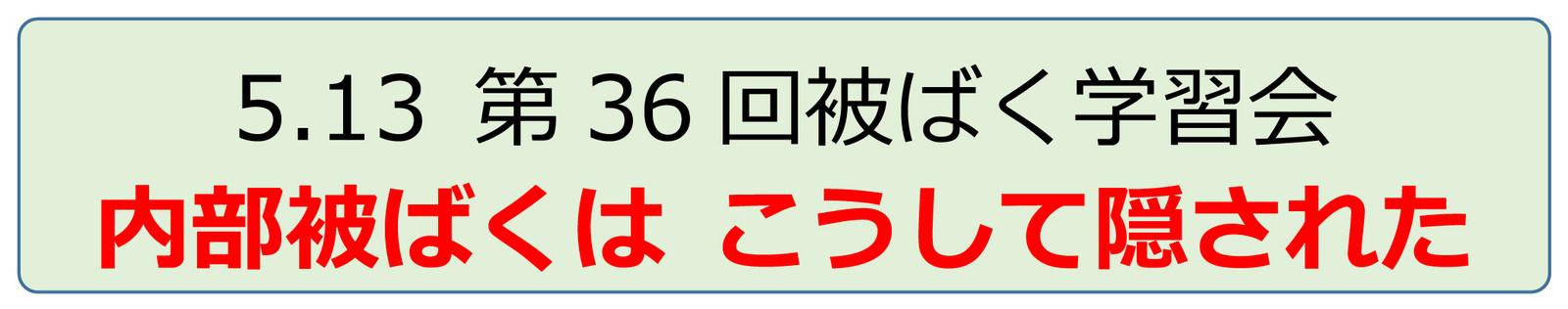 201705133_
