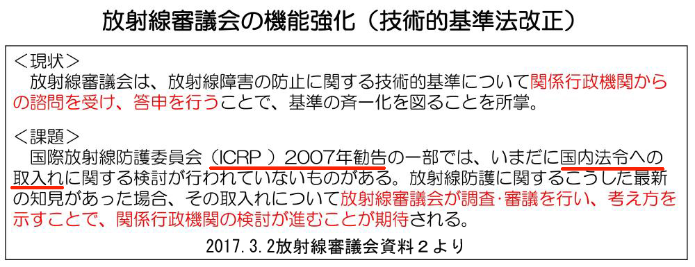 Mini_kiseityo3_kai