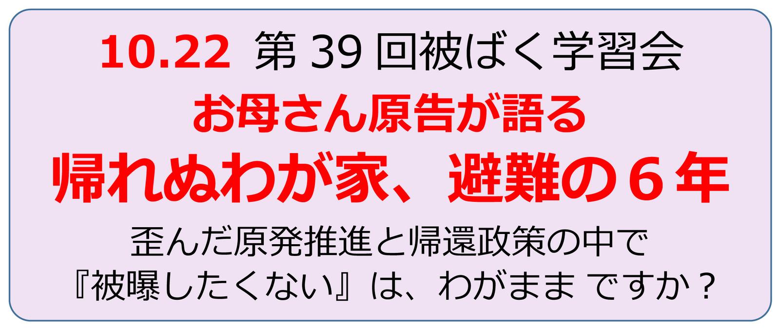 201710225v_