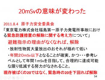 20190518_jn5w54