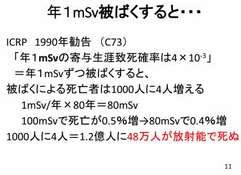 20190518_nukushina2_c11