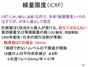 20190518_nukushina2_c12