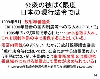 20190518_nukushina2_c14
