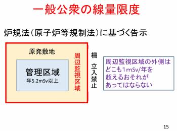 20190518_nukushina2_c15