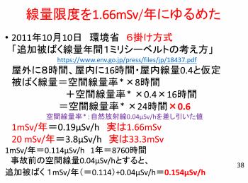 20190518_nukushina2_c38