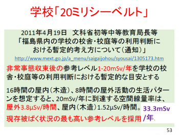20190518_nukushina2_c532