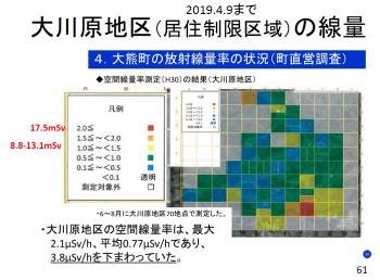 20190518_nukushina2_c61