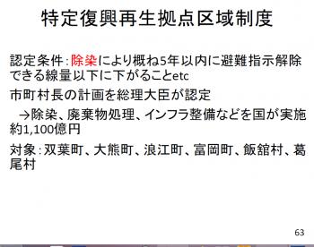 20190518_nukushina2_c63