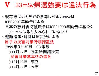 20190518_nukushina2_c67