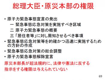 20190518_nukushina2_c69