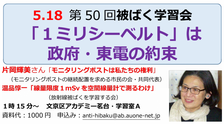 Fb2_201905184_edited1