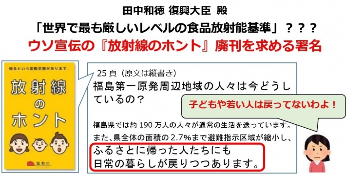 3tei_hontosyomei20192