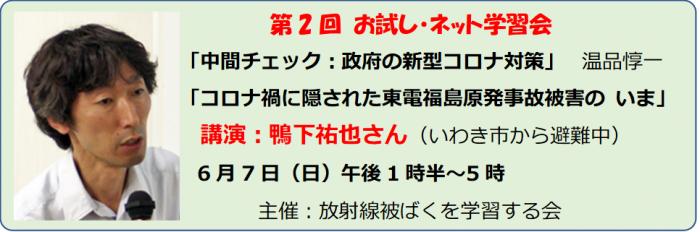 2-5_20200608113101
