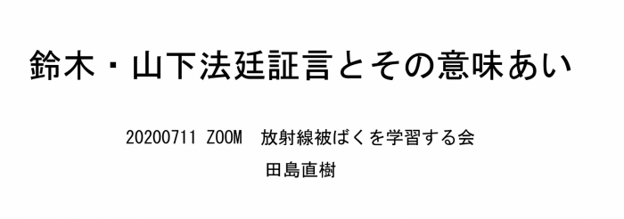 20200711hyoudai